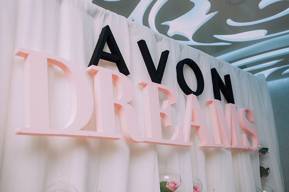 avon_dreams_17