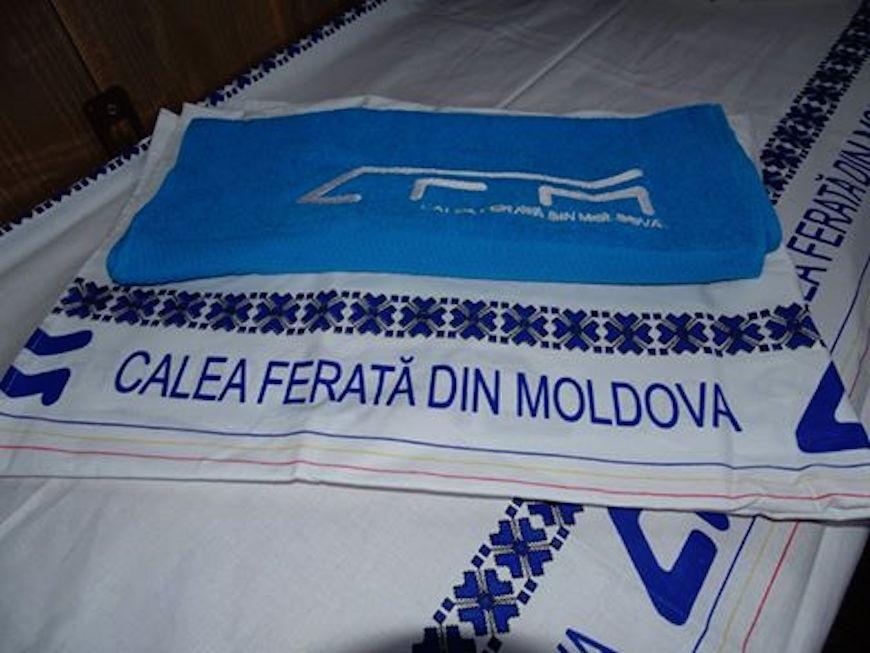 calea-ferata-moldovei00004