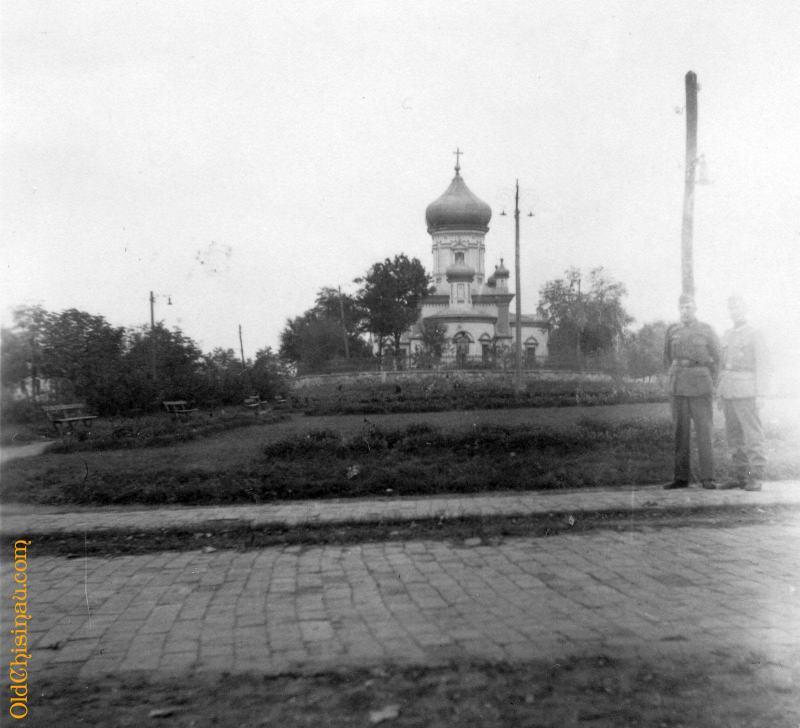 Чуфлинская церковь,29 октября 1942 года.