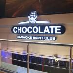 Новое место: караоке-клуб Black Chocolate