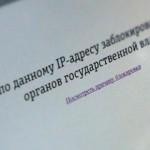 Согласно новому закону, сайт правительства РМ надо закрыть — Agora