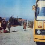 Фотоархив: Санаторий «Стругураш». 1988 год