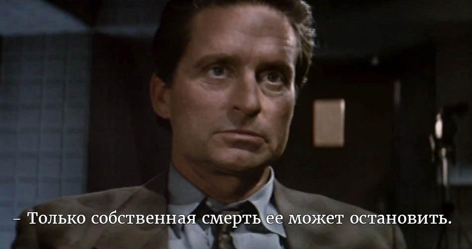 osnovnoy_instinkt (6)