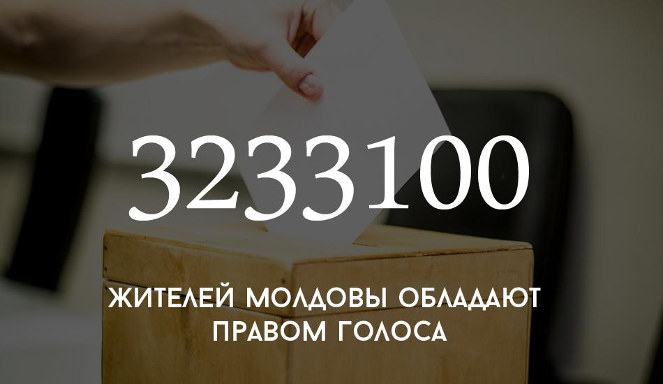 1398353330_391083