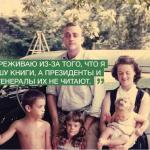 10 цитат Курта Воннегута