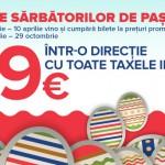 Начались пасхальные скидки на перелёты: 59 евро в любое направление