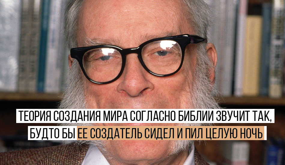 1991: Russian-born American author Isaac Asimov smiling while posing in front of a bookcase. (Photo by Frank Capri/Hulton Archive/Getty Images)