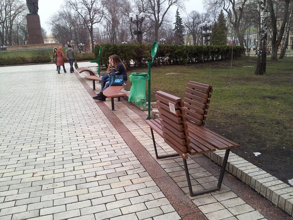 donate a bench parcurile viitorului (1)