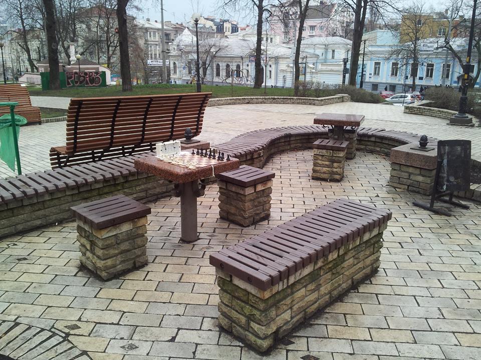donate a bench parcurile viitorului (5)