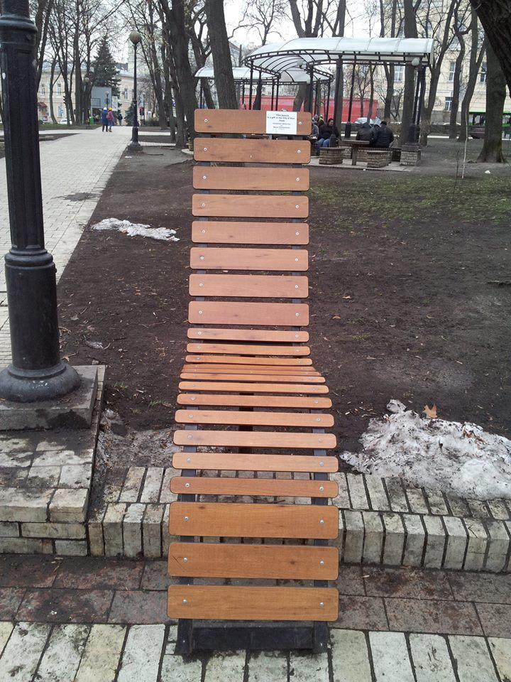 donate a bench parcurile viitorului (6)