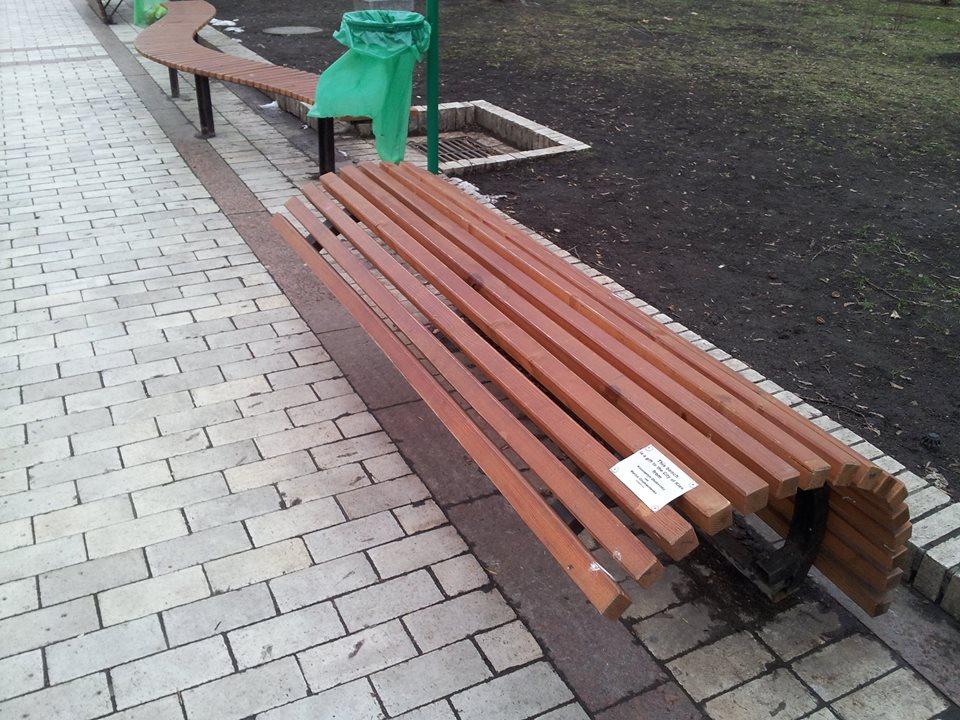 donate a bench parcurile viitorului (7)