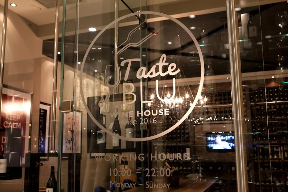 radisson-wine-house00006