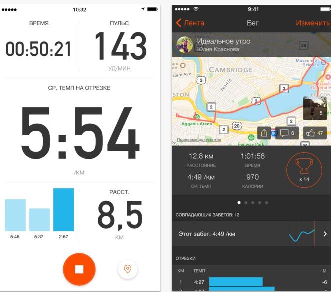 Приложения Для Андроид Для Велосипедистов