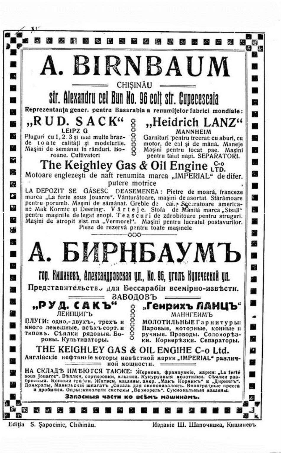 """Адресно – Справочная книга """"Весь Кишинев""""-1924sm"""