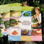 Итальянка выпустила в Молдове книгу веганских рецептов