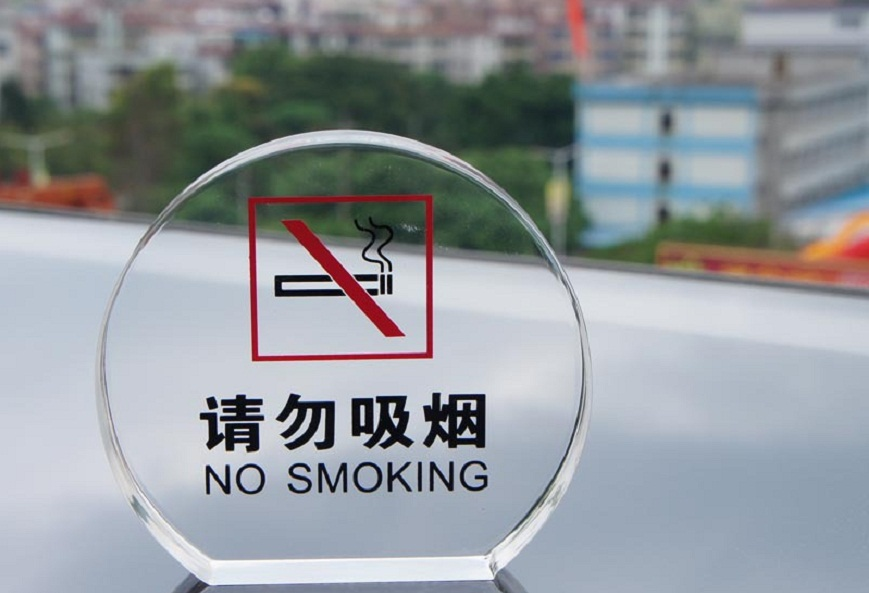 Free-Shipping-Acrylic-No-Smoking-Sign-Logo-Holder-Acrylic-No-Smoking-Table-Sign-Board-Display-Stand