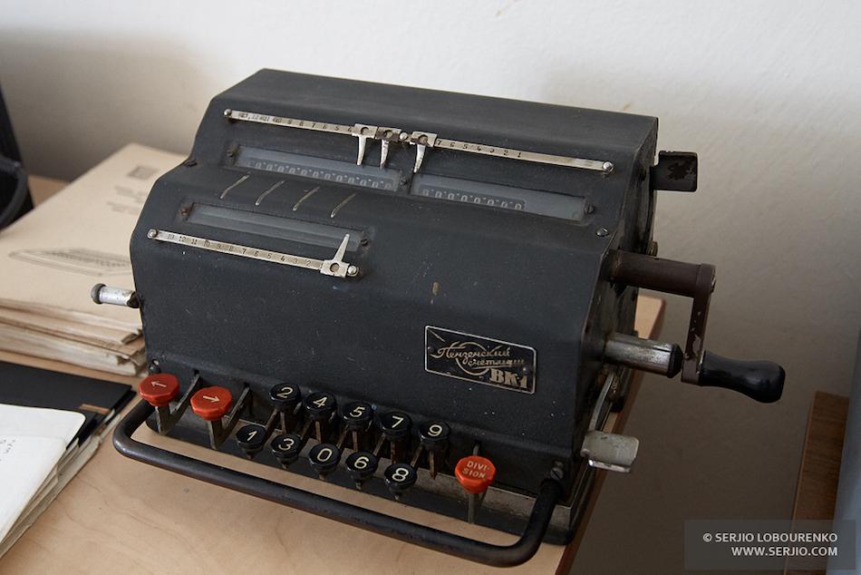 computer-museum-chisinau-serjio-lobourenco00024