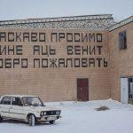 Фотографы из Приднестровья вышли в финал конкурса «Il Reportage photojournalism Award»