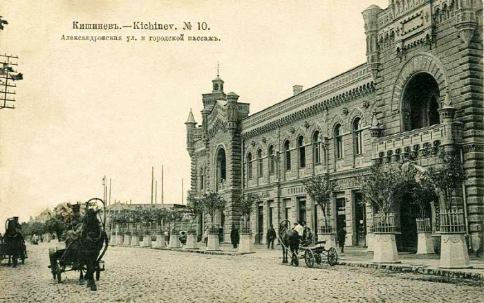 Пассаж. Фотография начала XX века (oldchisinau.com).
