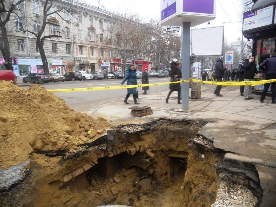 Chisinau-2014