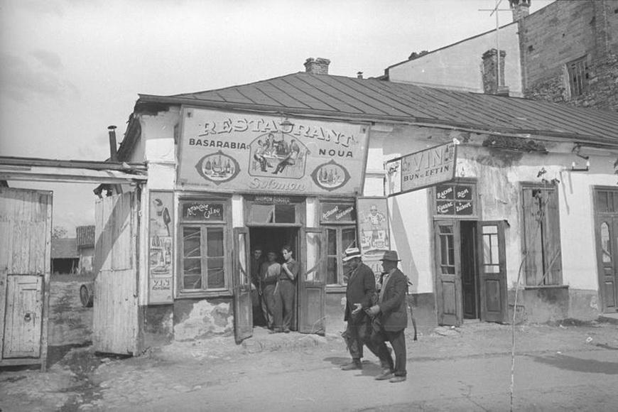 "Ресторан ""Basarabia noua""."