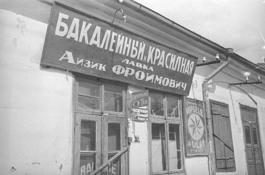 Kishinev-1940-03
