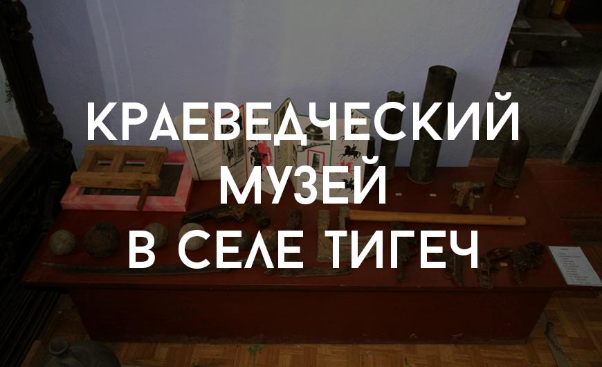 Leova_5