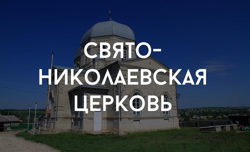 Leova_7