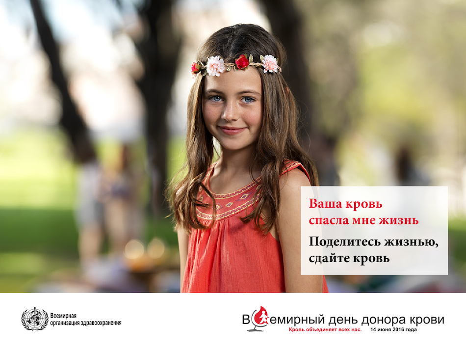 donator_ru