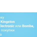 Компания Kingston, сеть магазинов Bomba и Alina Electronic помогают детям!