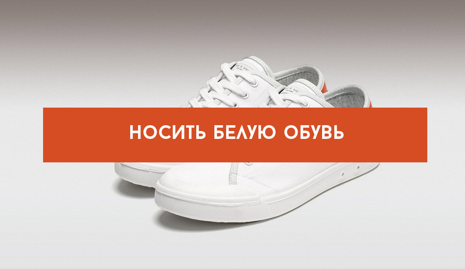 1456154568-womens-white-sneakers