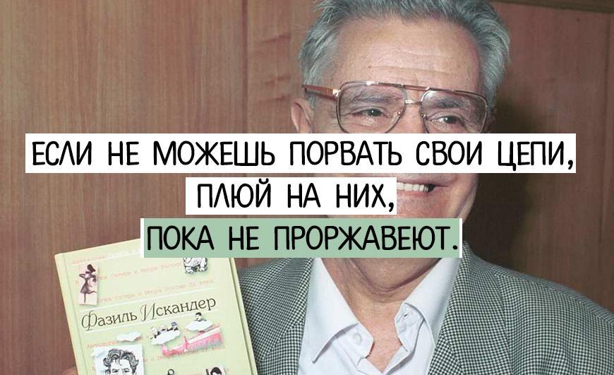 Iskander_locals_1