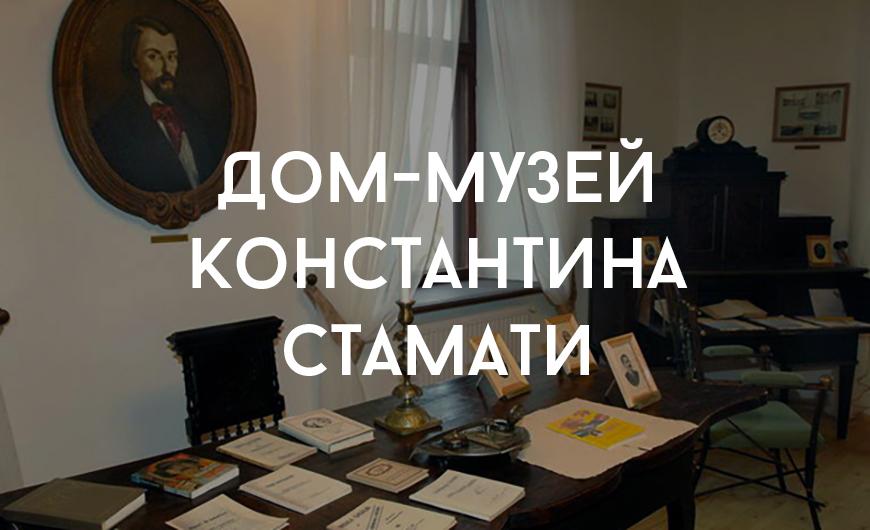 Ocnica_1