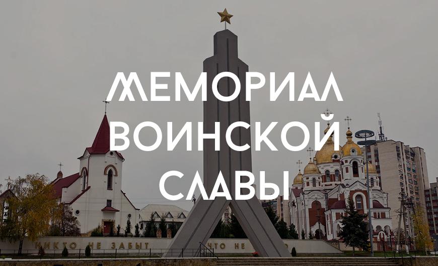 Ribnita_2
