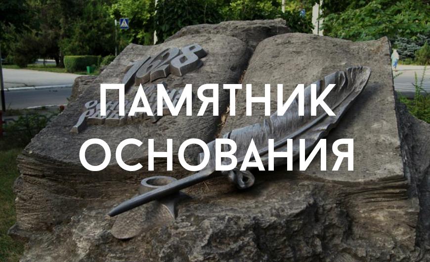 Ribnita_3