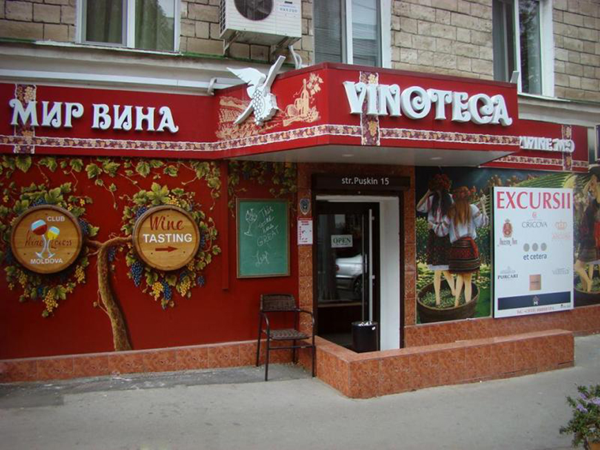 _Vinoteca_Wine.md_23
