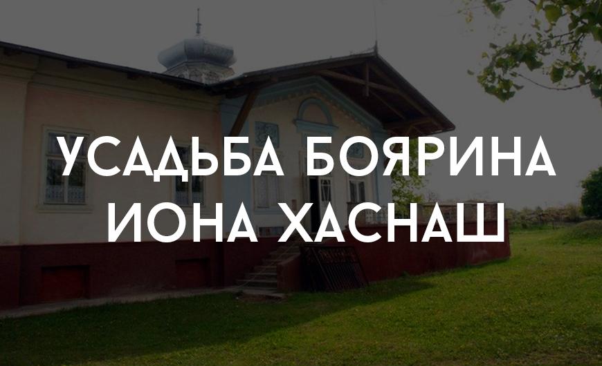 drochia_7