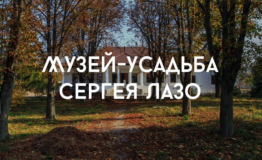 orhei_locals_10