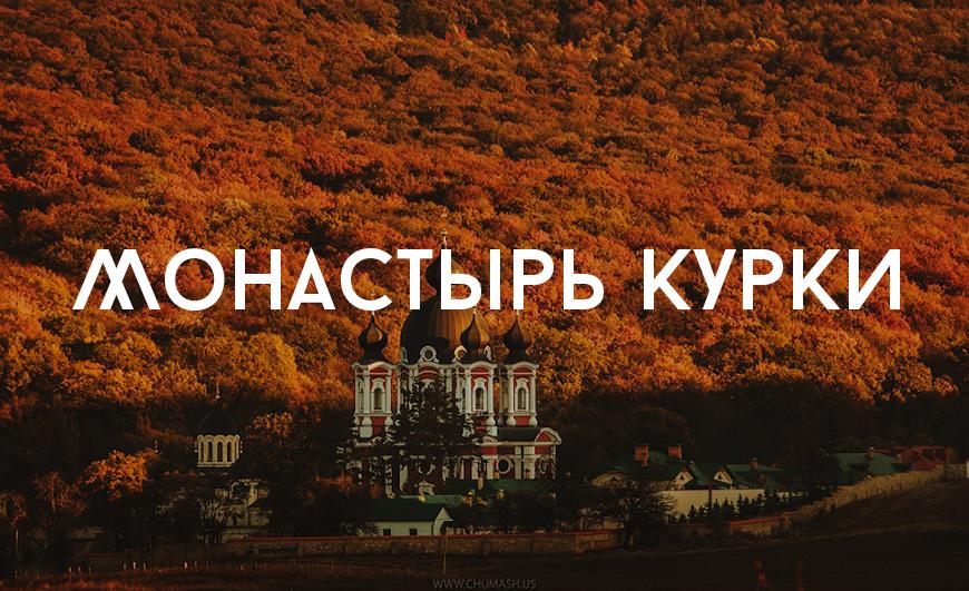 orhei_locals_5