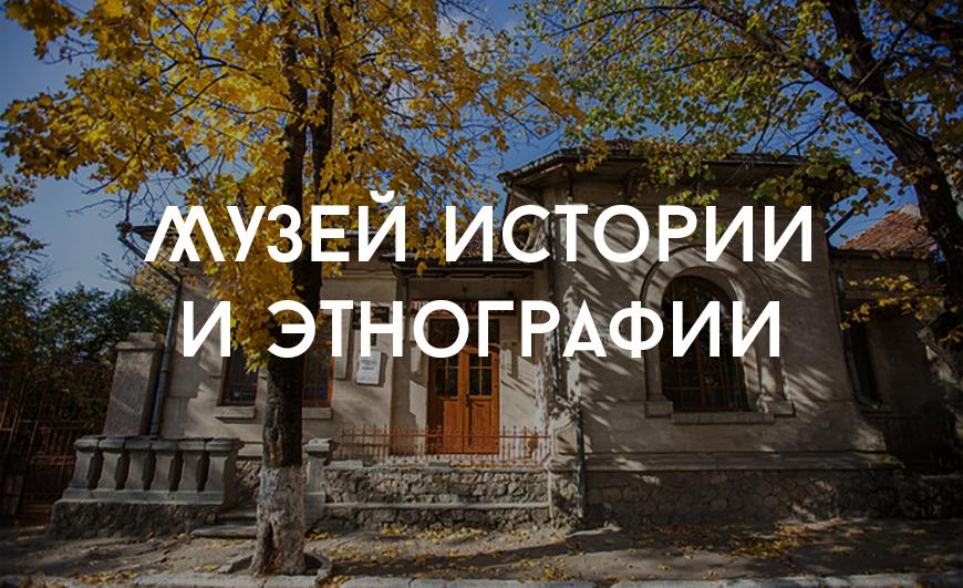 orhei_locals_9