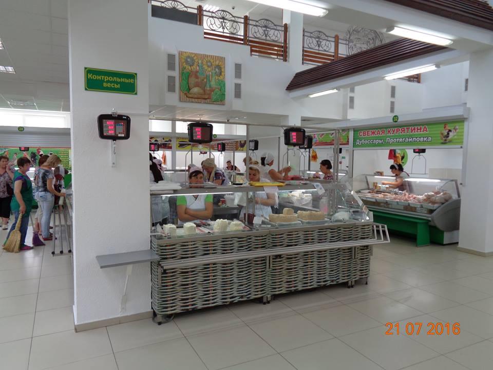 piata din tiraspol aurel bucureanu (8)