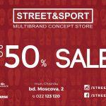 В STREET&SPORT скидки -50% на любимые кроссовки