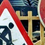 Тротуары на бульваре Штефана чел Маре не успеют заасфальтировать до зимы