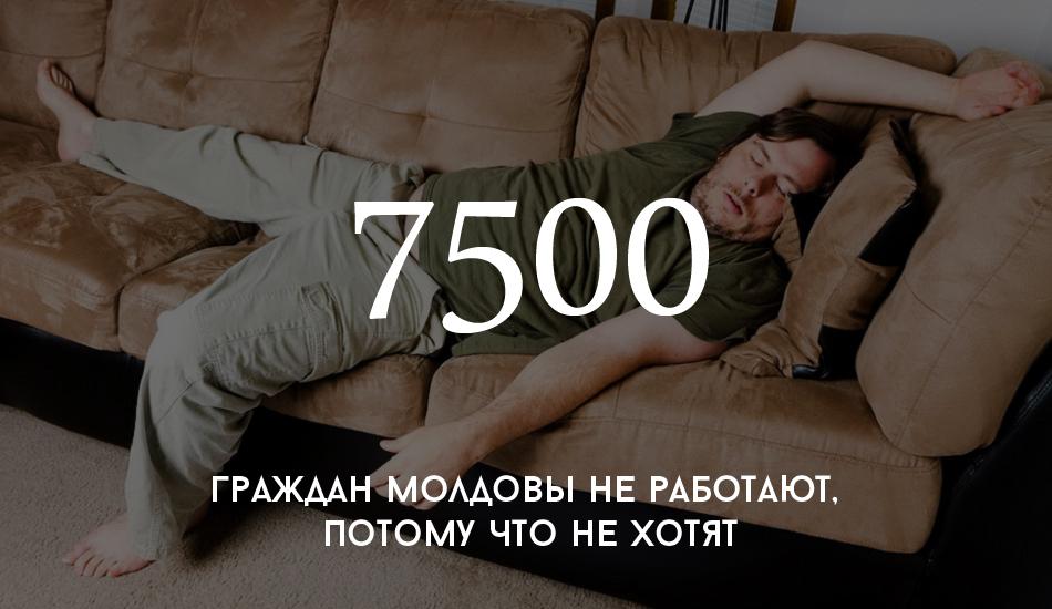 6303_39130_9ed4219176