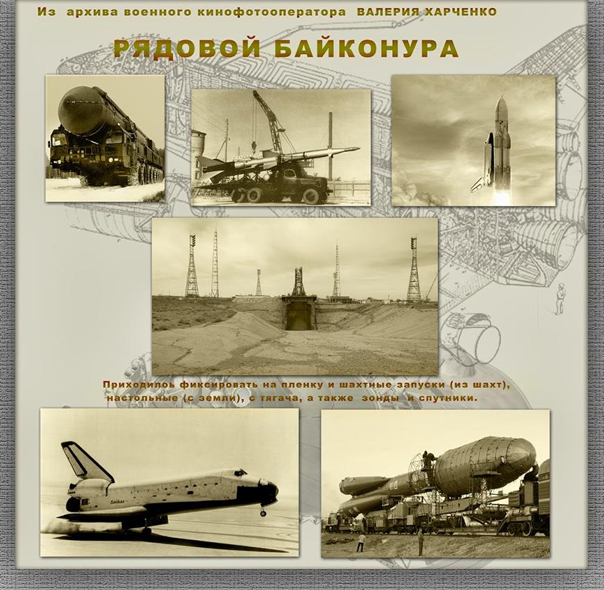 Harcenko_5