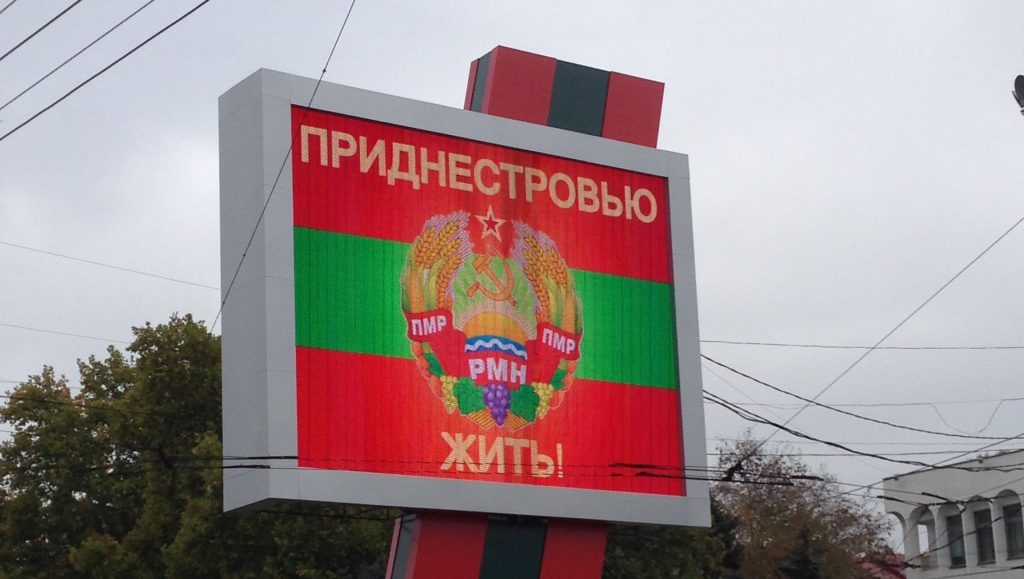 Pridnestrovie_E538