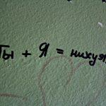 О чём говорят стены «Типографии»