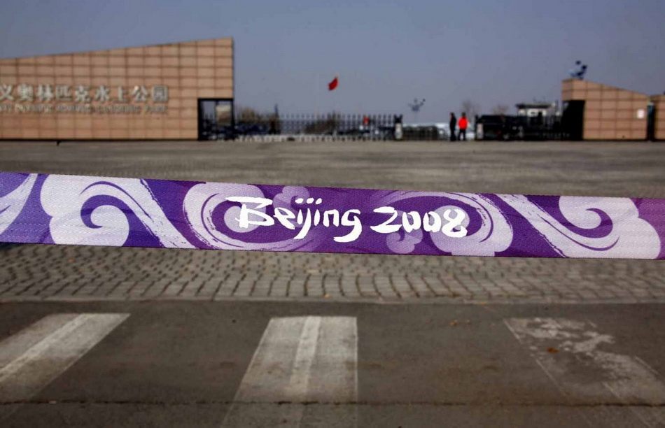 beijing-hosted-the-2008-summer-olympics-and-will-host-the-2022-winter-olympics