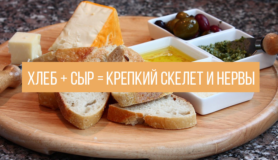 crusty-bread-and-cheese-1
