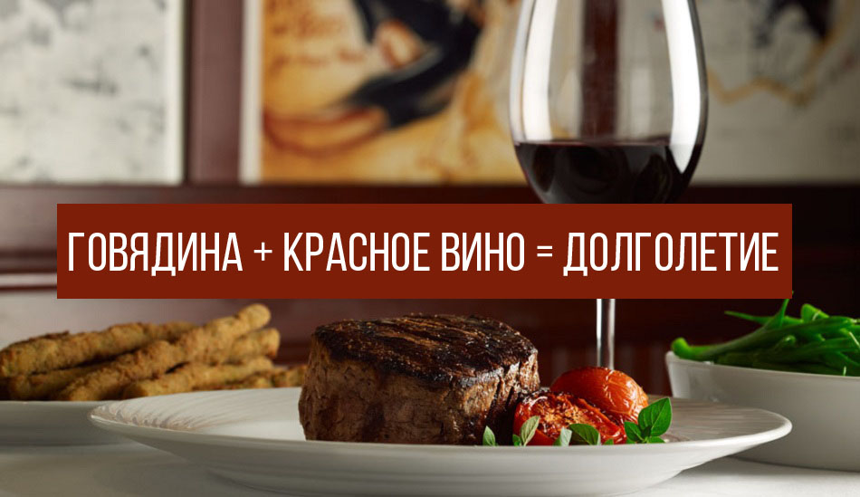 palm_home_images_0002_steak-wine